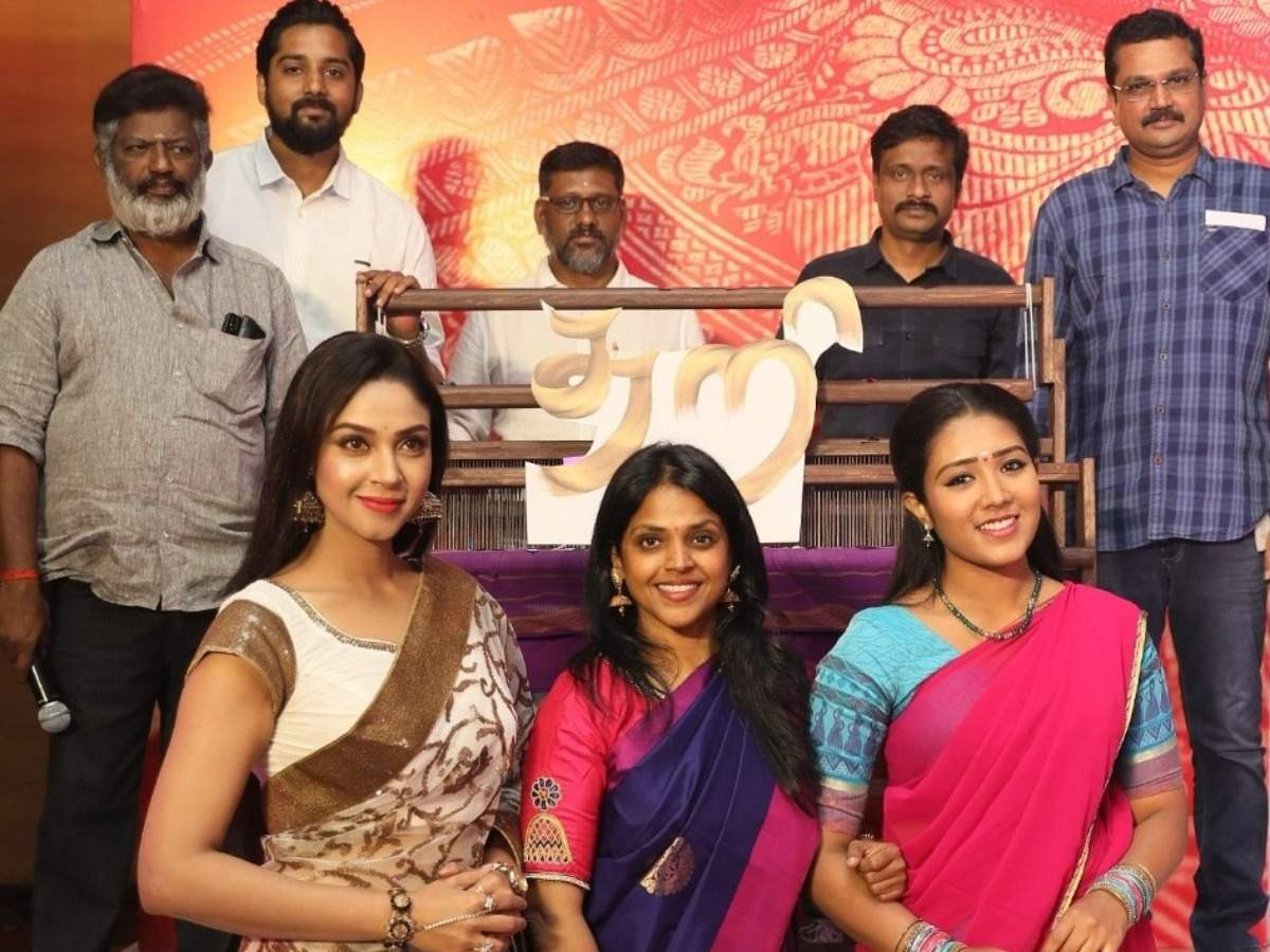 thari: New serial Thari to premiere soon - Times of India