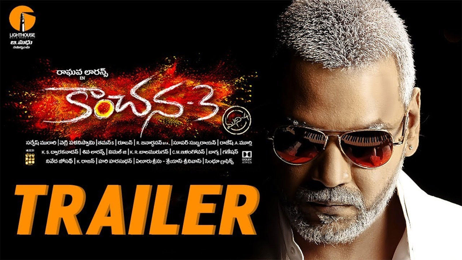 Kanchana 3 - Official Telugu Trailer
