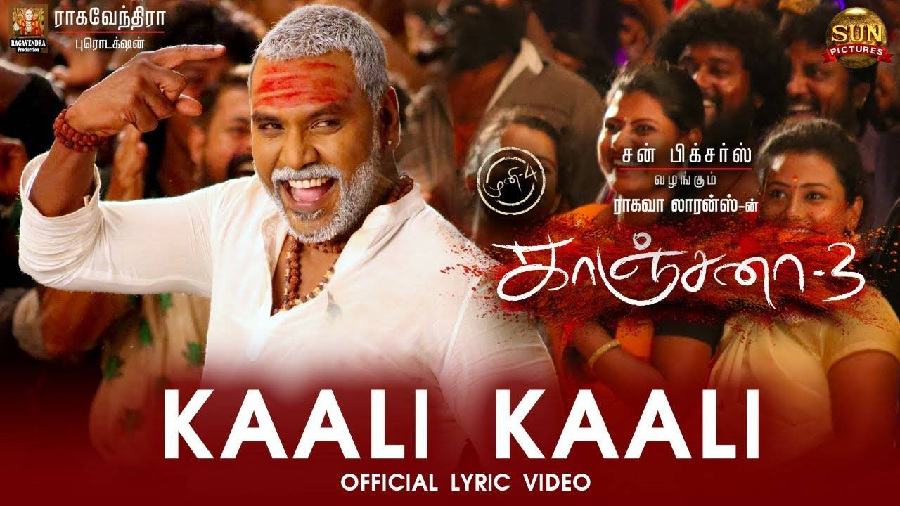 Kanchana 3 | Song - Ketta Paya Sir Kaali (Lyrical)