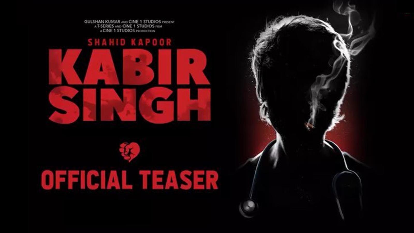 Celebrities Wow Reaction On Shahid Kapoor And Kiara Advani Starrer