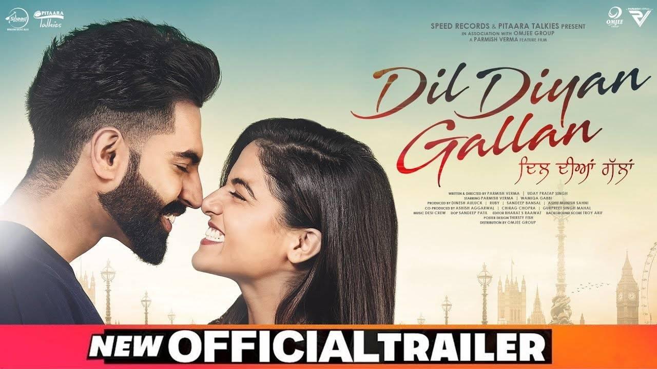 Dil Diyan Gallan - Official Trailer