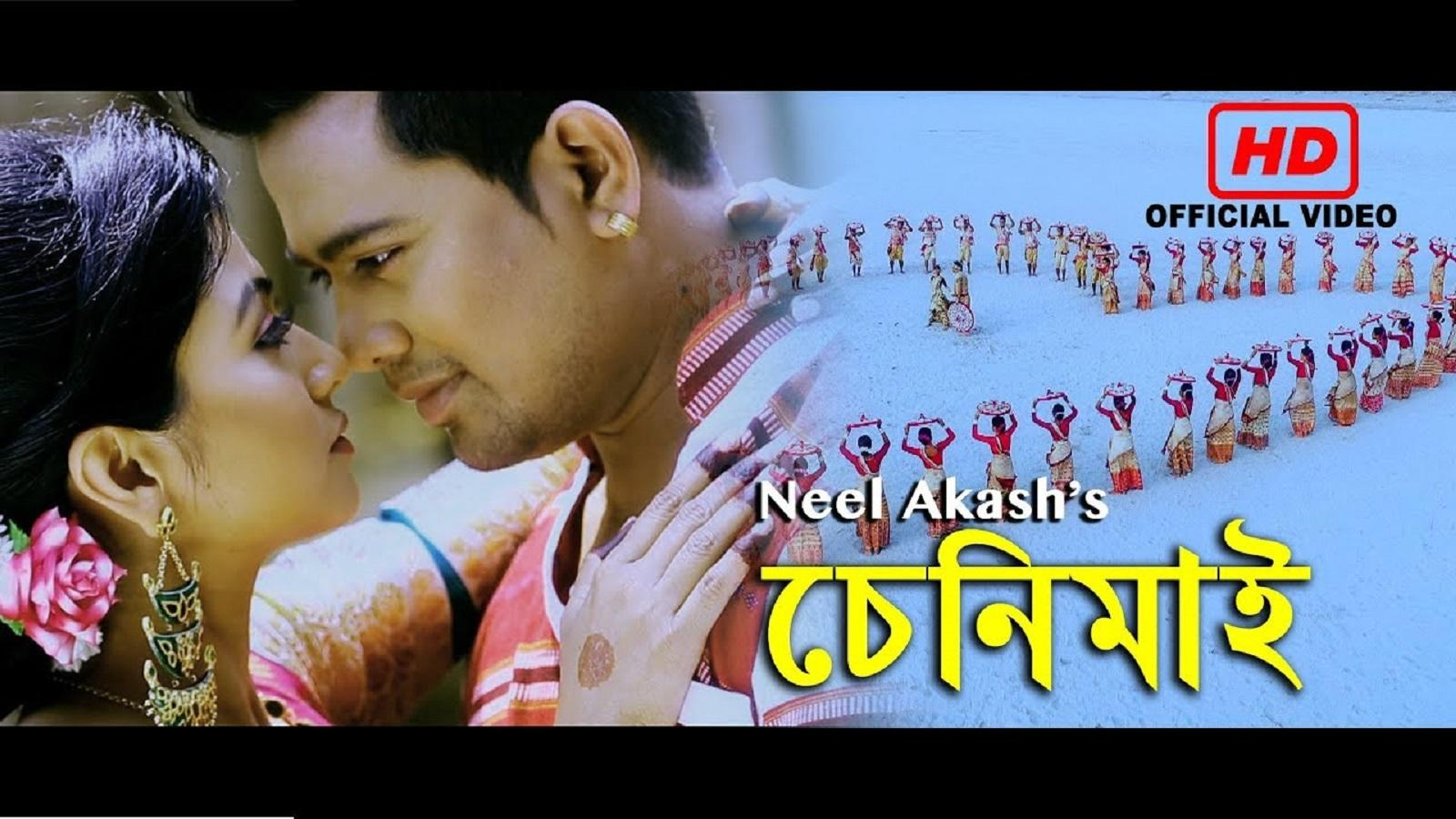 Bihu Special Superhit Assamese Video Song Senimai By Neel Akash Ft Aimee Entertainment Times Of India Videos