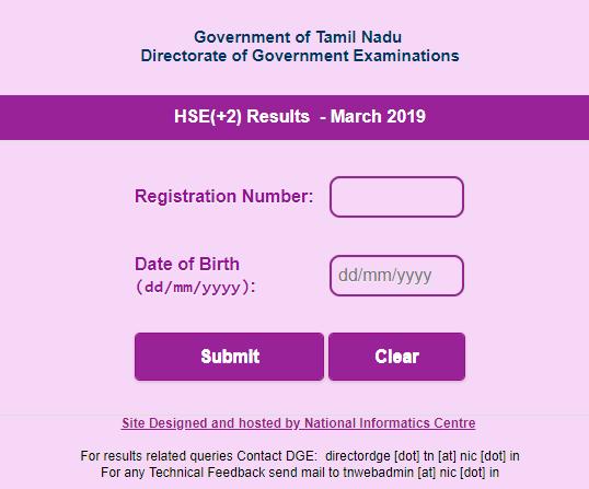 TNDGE Result 2019 dge1 tn nic in: Tamil Nadu Plus Two result 2019