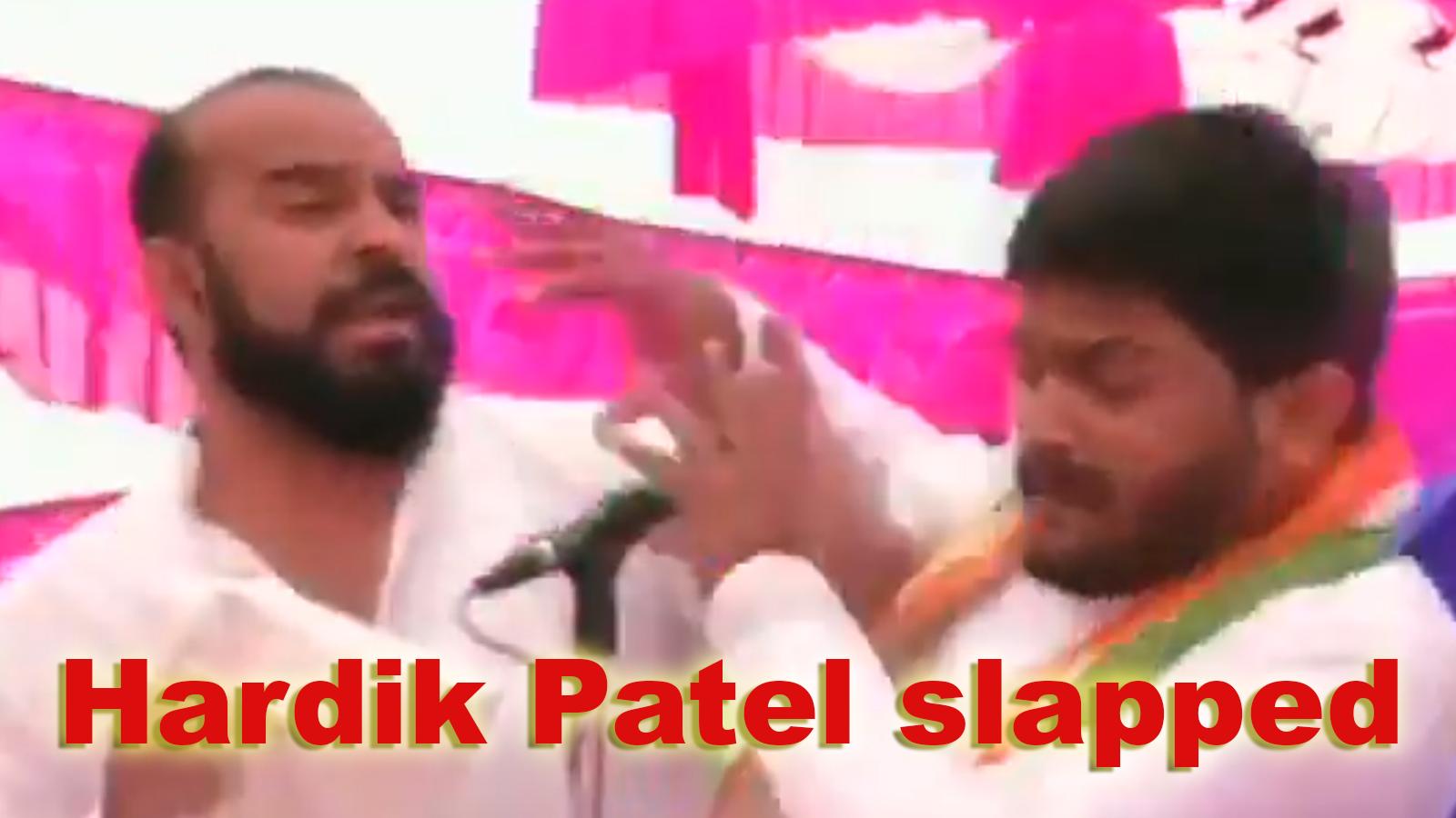 gujarat-congress-leader-hardik-patel-slapped-during-public-meeting-in-surendranagar
