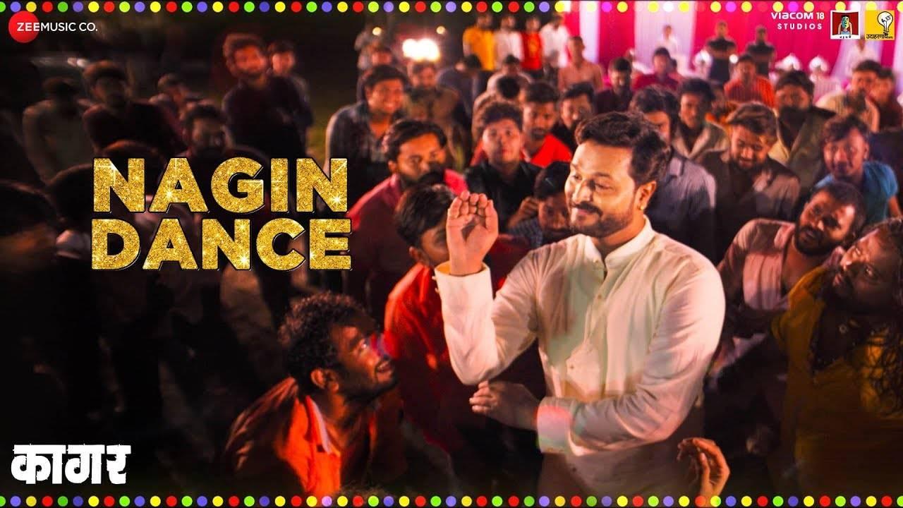 Kaagar Song Nagin Dance