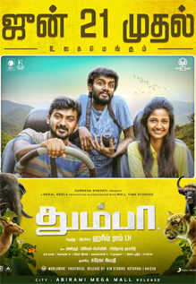 Thumbaa Movie: Showtimes, Review, Songs, Trailer, Posters