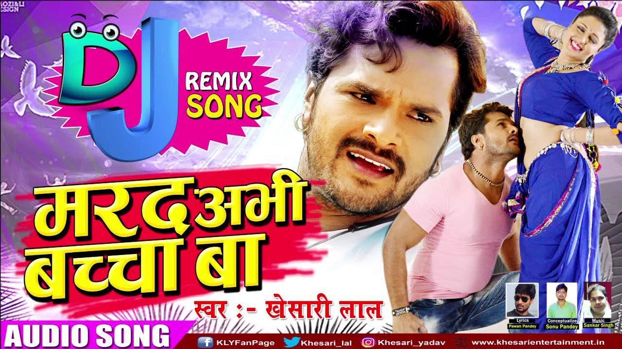 Khesari Lal Yadav Bhojpuri Gana: Latest Bhojpuri Song Marad Abhi Baccha Ba (DJ  Remix) Sung By Khesari Lal Yadav