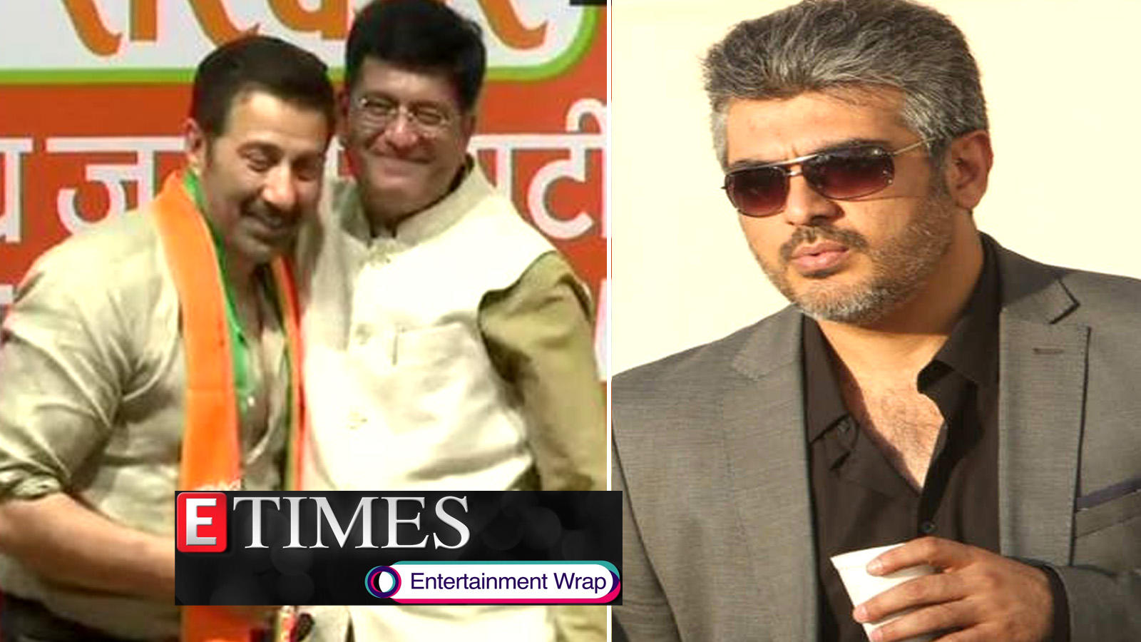bollywood-actor-sunny-deol-joins-bjp-tamil-star-ajith-faces-the-wrath-of-two-women-at-polling-booth-and-more