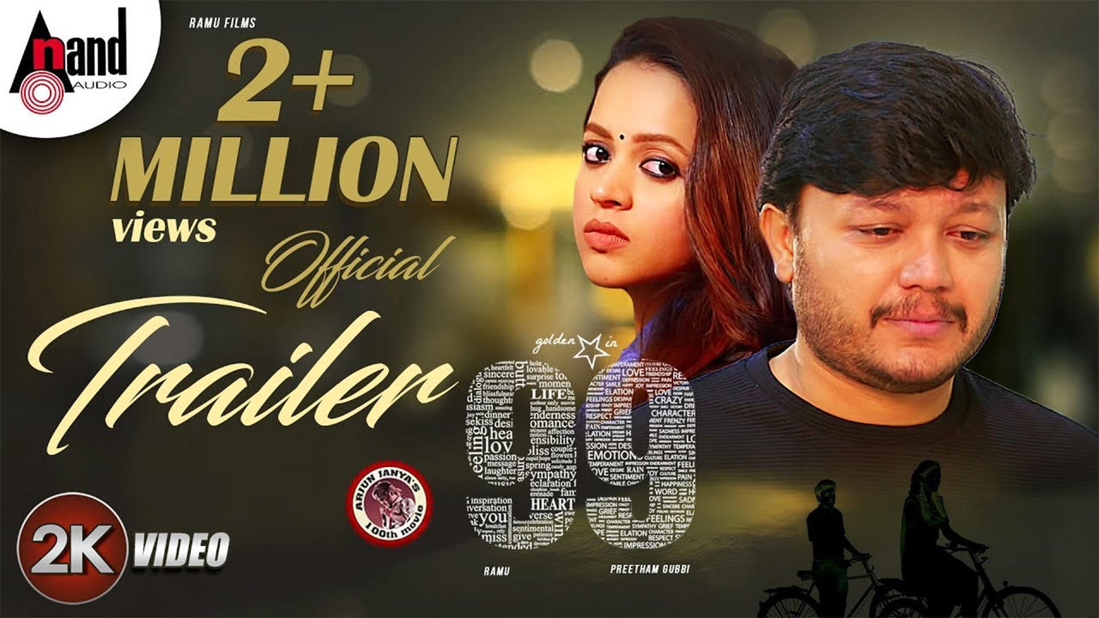 99 - Official Trailer | Kannada Movie News - Times of India