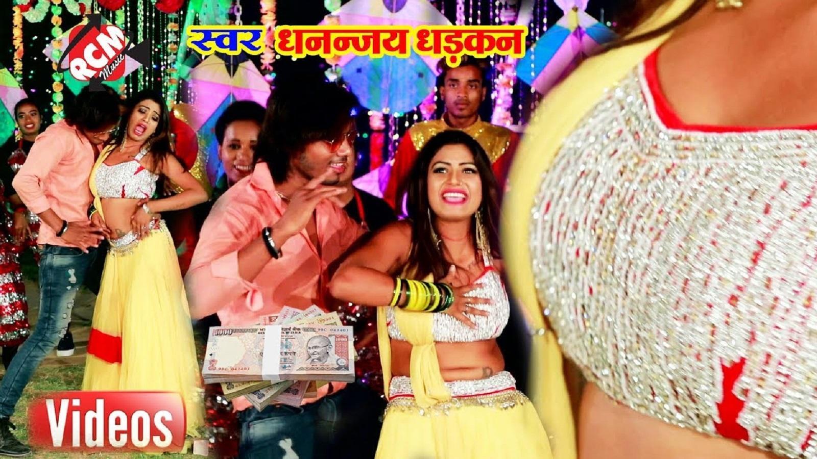Bhojpuri Gana / Geet: Latest Bhojpuri Song 'Khula Paisa Jhula Me ...