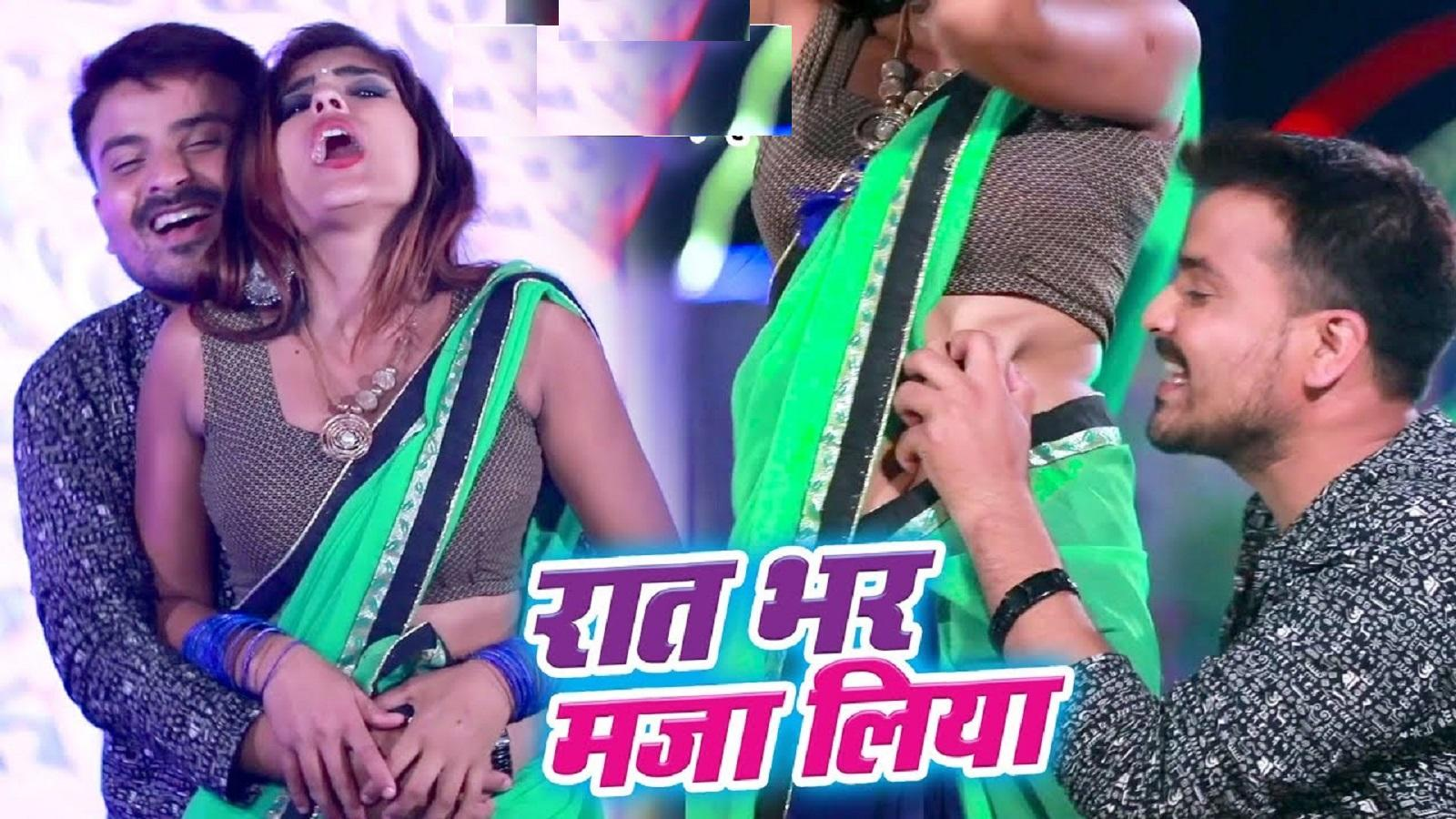 Latest Bhojpuri Song 'Raat Bhar Maza Liya' sung by Monu Dixit and Shrishthi