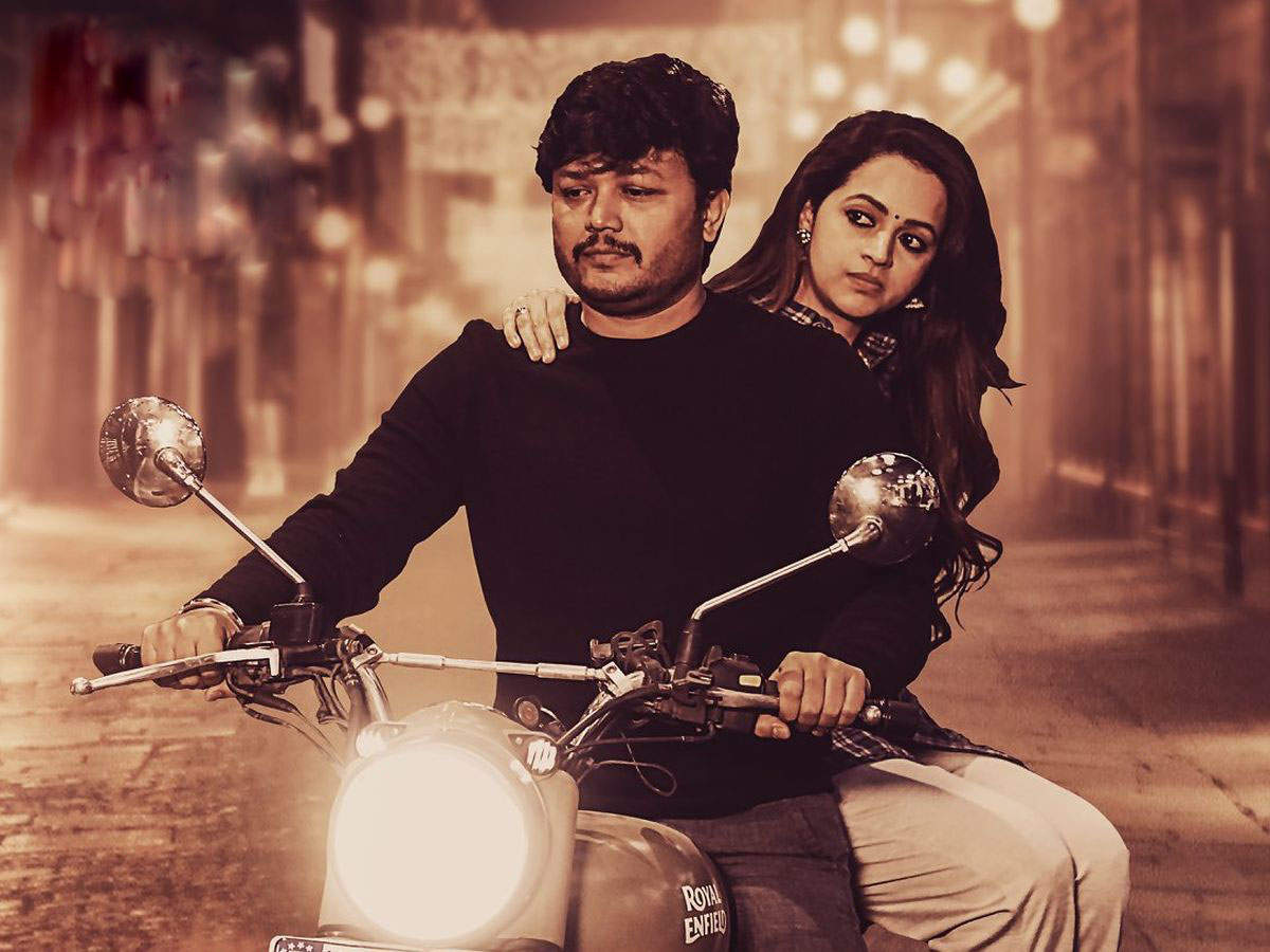 99, a story of love, releases today | Kannada Movie News - Times of India