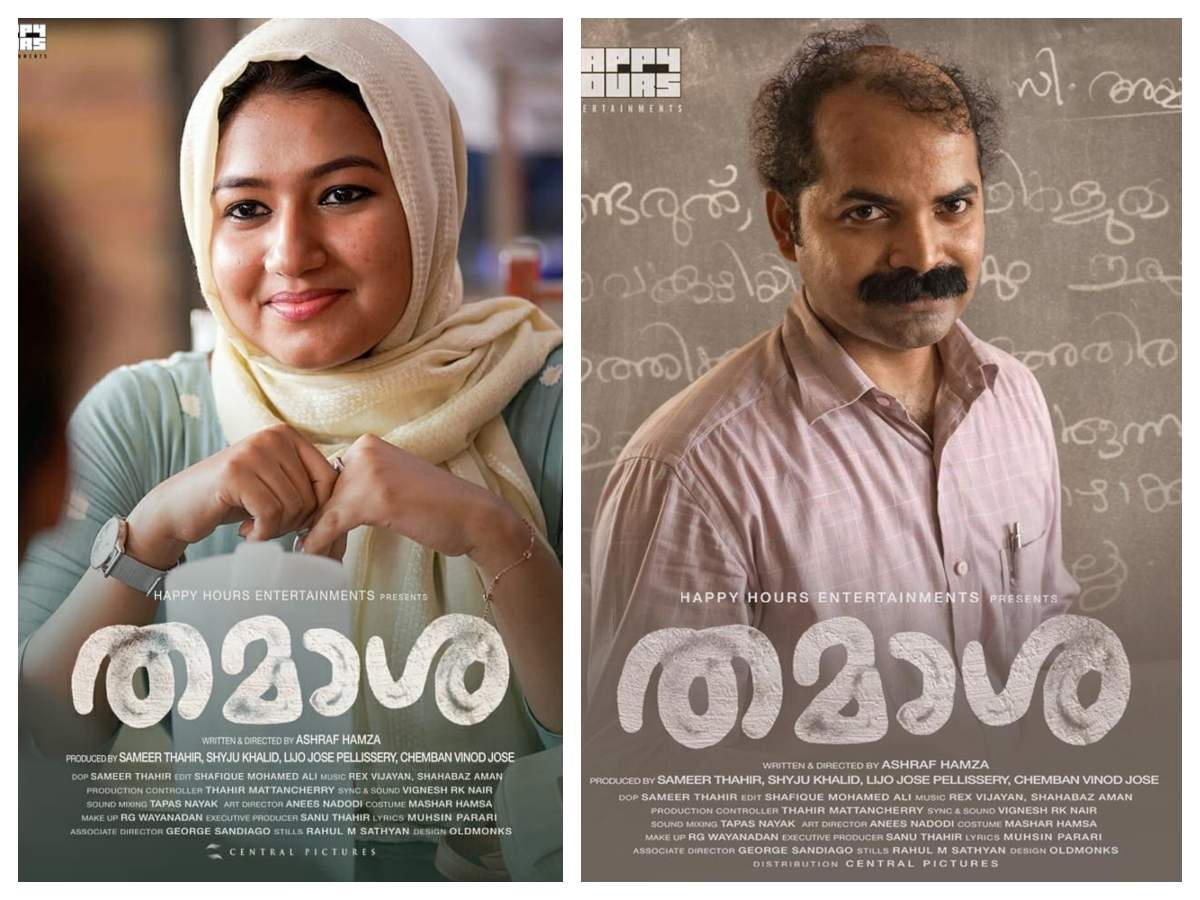 Draped in Hijab shawl, Grace Antony looks graceful | Malayalam Movie