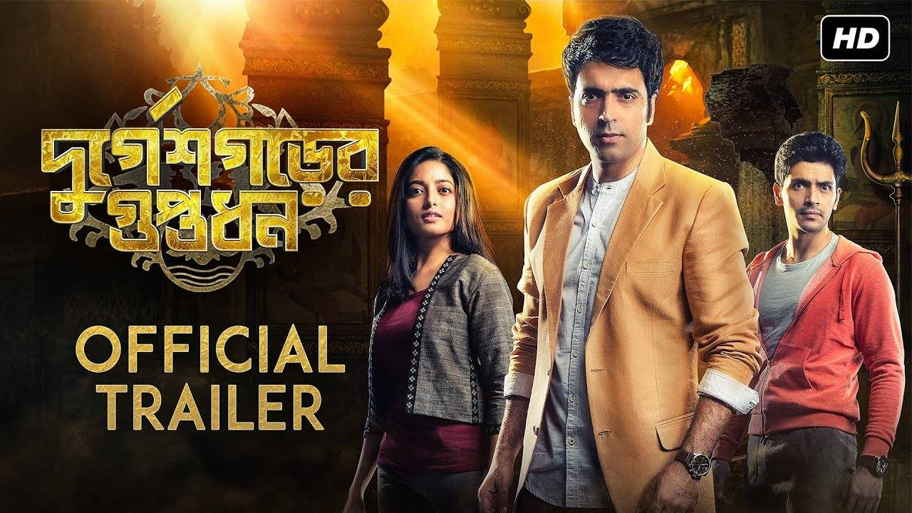 Durgeshgorer Guptodhon - Official Trailer