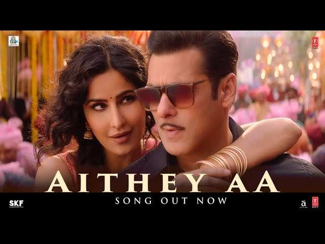 'Bharat' song 'Aithey Aa': Make way for Salman Khan and Katrina Kaif's  sizzling chemistry in this flirtatious song