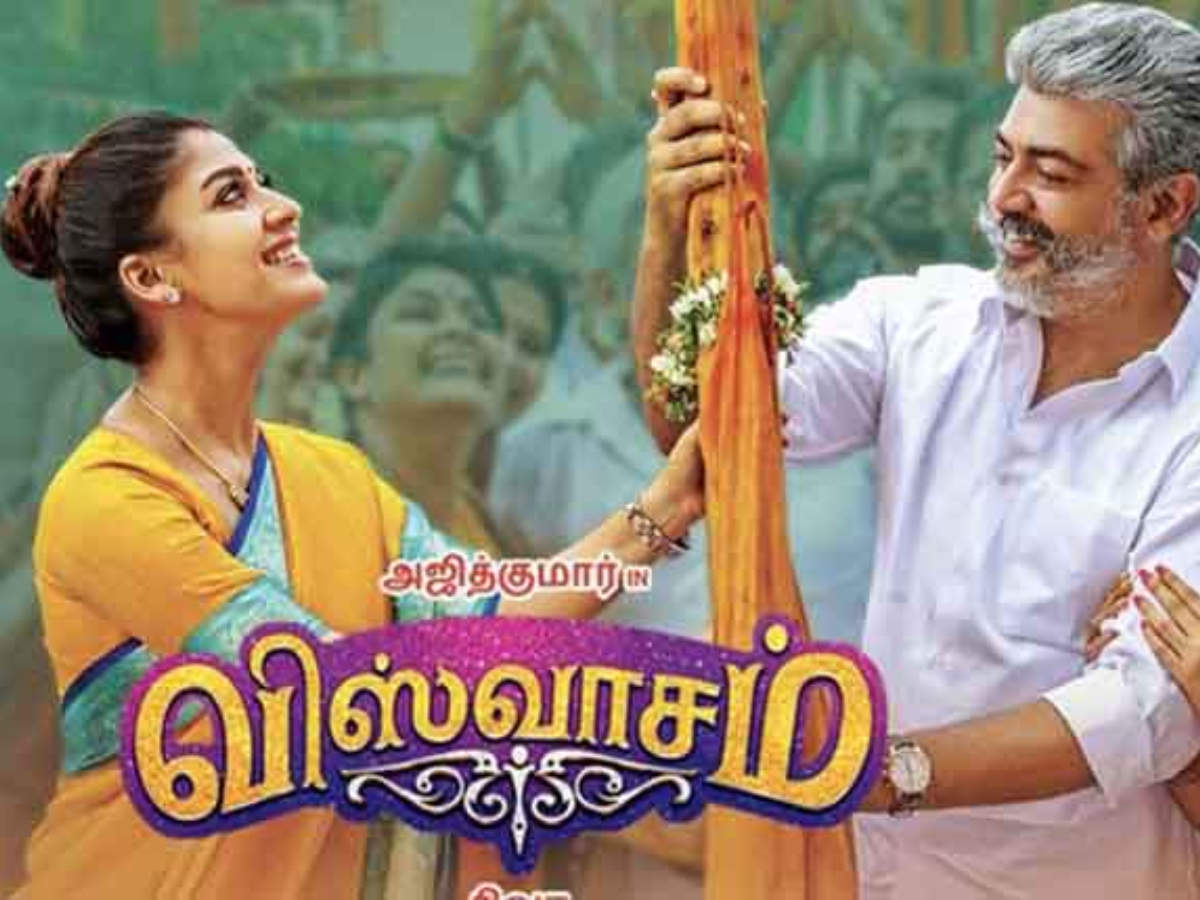 http //www.tamilrockers.in/downloads/index.php dir=/2018 movies
