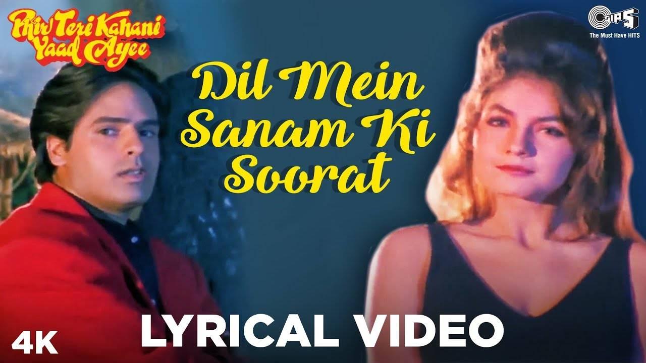 Latest Hindi Song 'Dil Mein Sanam' (Lyrical) Sung By Alka Yagnik And Kumar  Sanu