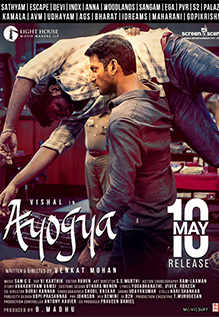 Ayogya Movie Review {3 0/5}: Critic Review of Ayogya by