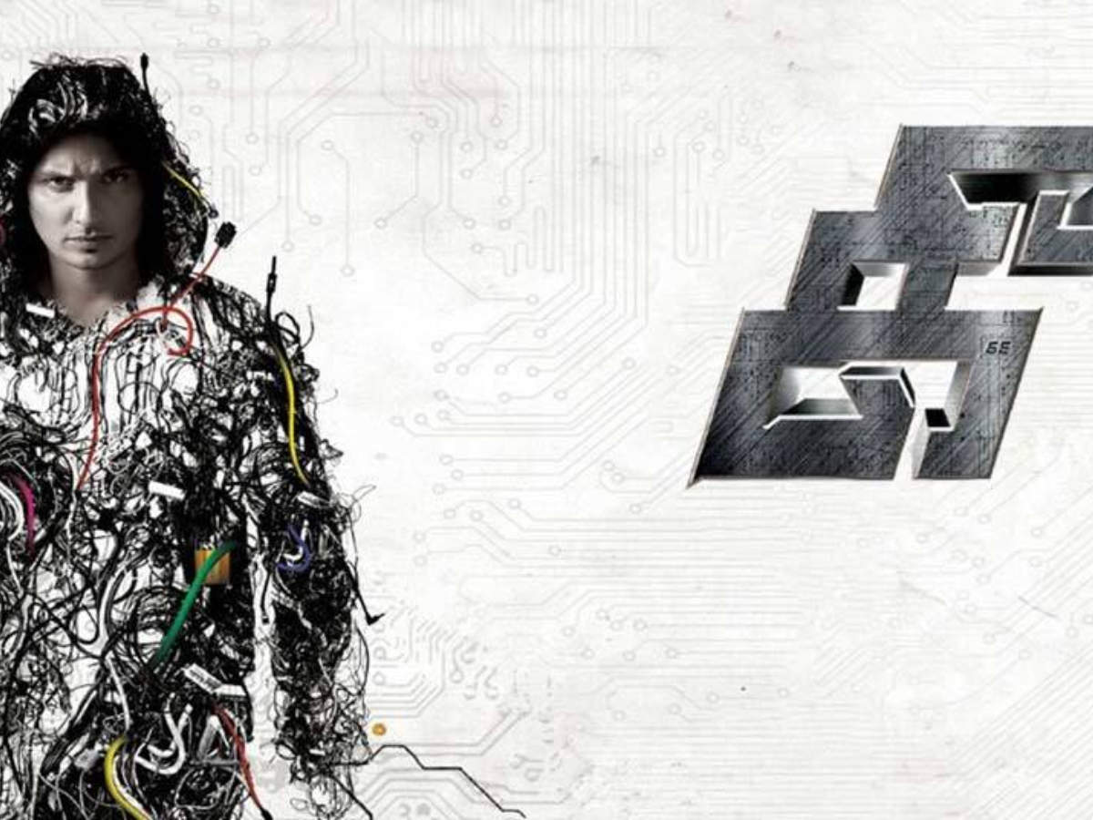 Jiiva's 'Kee' gets leaked online by the piracy website Tamilrockers