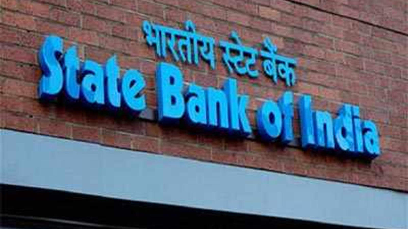 sbi-reports-net-profit-of-rs-838-crore-in-q4