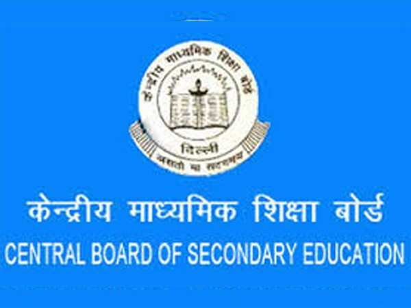 CBSE Class 10 exam: Board may decrease number of questions - Times