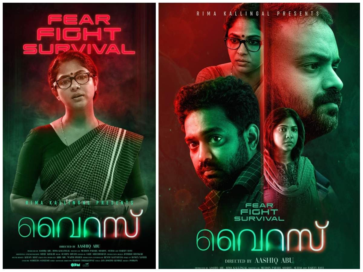 Image result for virus malayalam movie poster""