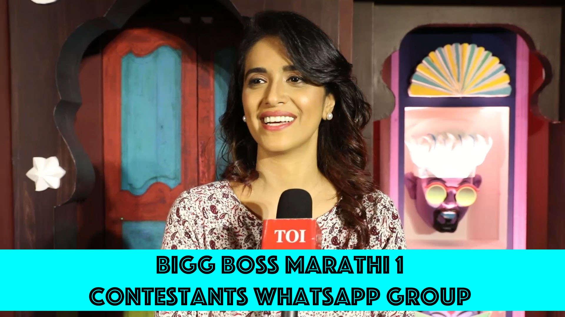 Sharmishtha Raut talks about the chat group of Bigg Boss Marathi 1  contestants
