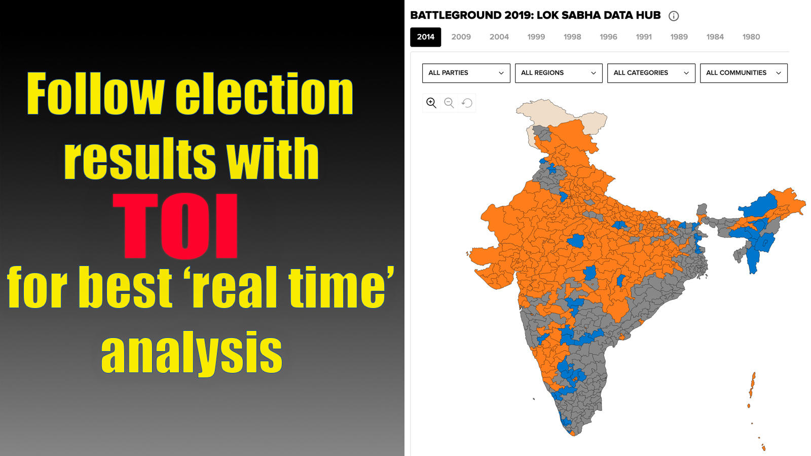 verdictwithtimes-toi-brings-you-cutting-edge-data-analytics-and-best-analysis-of-2019-lok-sabha-elections
