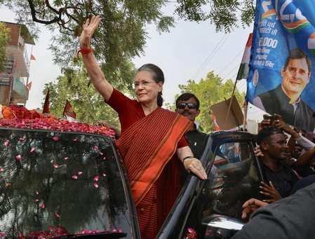 Raebareli Constituency Election Result: Sonia Gandhi wins Raebareli Lok Sabha seat