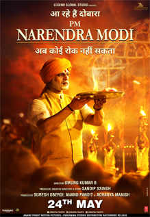 PM Narendra Modi Movie Review {2 5/5}: While it firmly