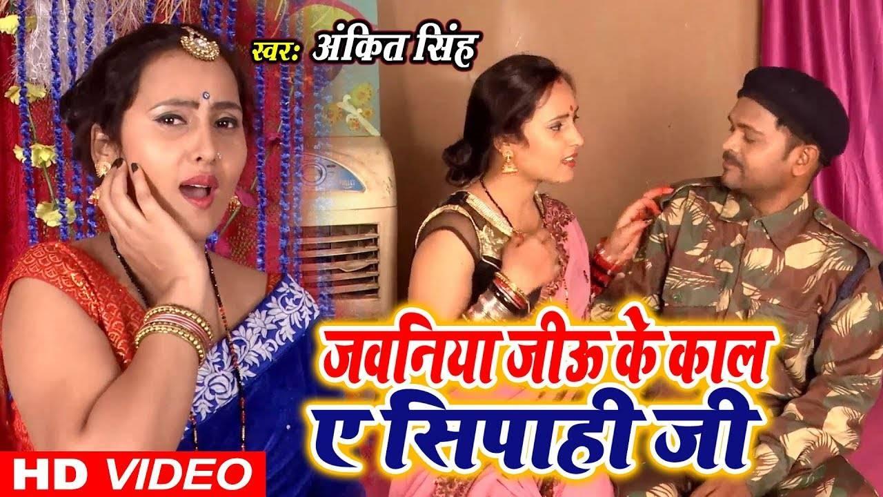 Naya Bhojpuri Gana Video Song: Latest Bhojpuri Song 'Naya Re