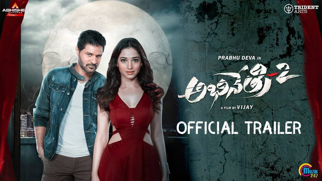 abhinetry-2-official-trailer