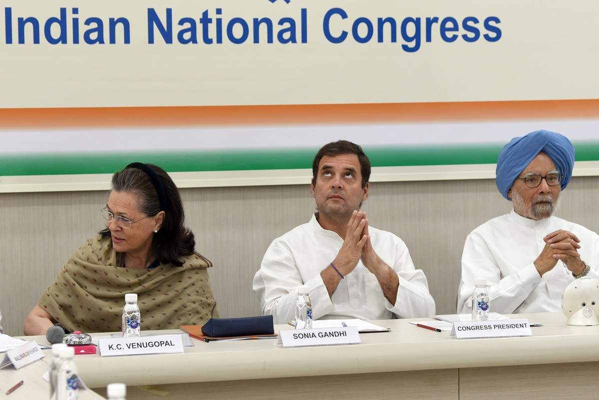 Day after Rahul Gandhi's outburst, Congress mum on his quit offer