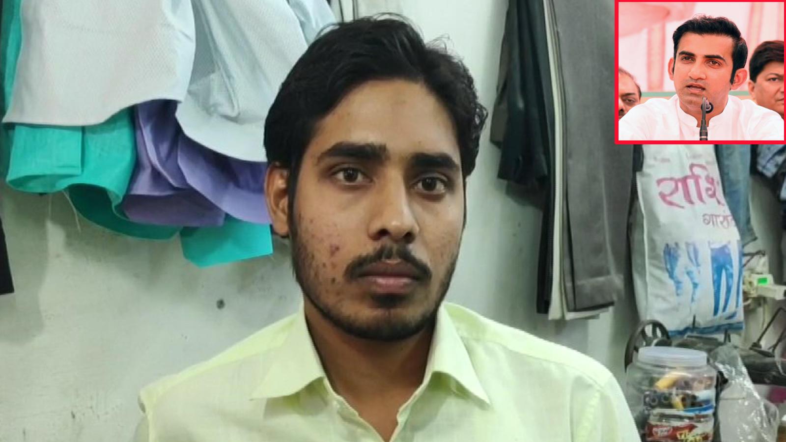 gurugram-muslim-man-assult-case-gautam-gambhir-demands-strict-action-calls-incident-as-deplorable