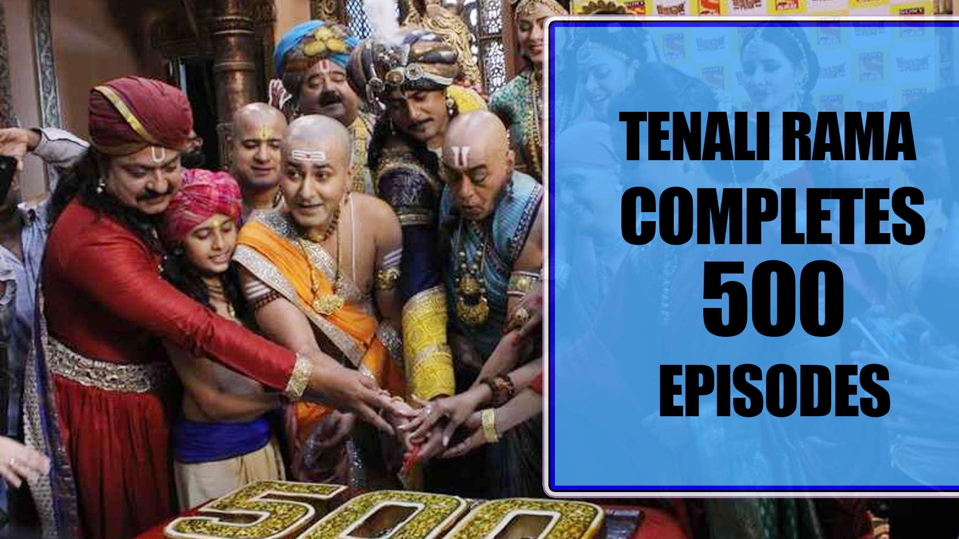 Tenali Rama celebrates the completion of glorious 500 episodes