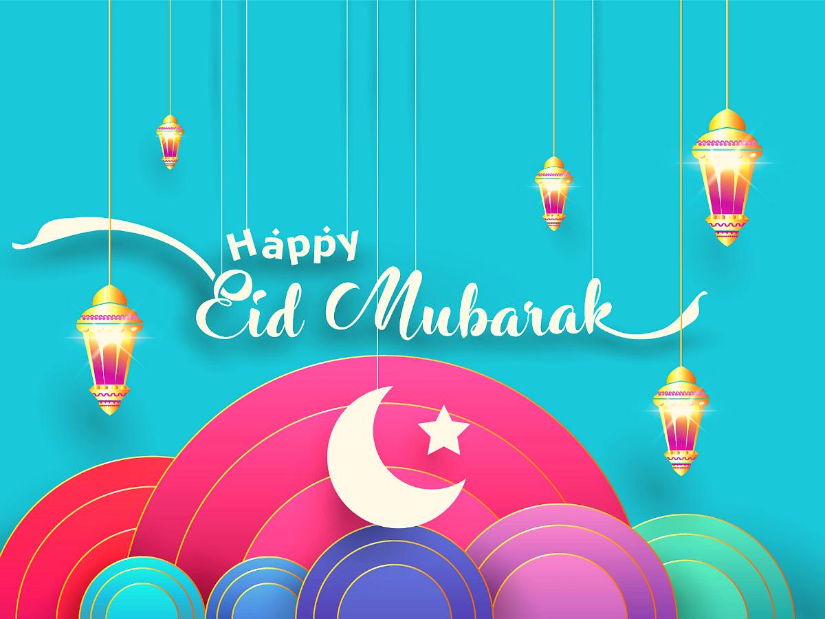 Eid-ul-Fitr 2019: Moon Sighting Time in India, UAE, Saudi