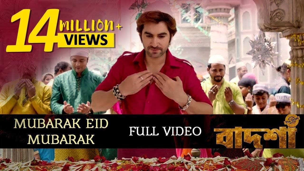 Badshah The Don Song Mubarak Eid Mubarak Bengali Video Songs Times Of India