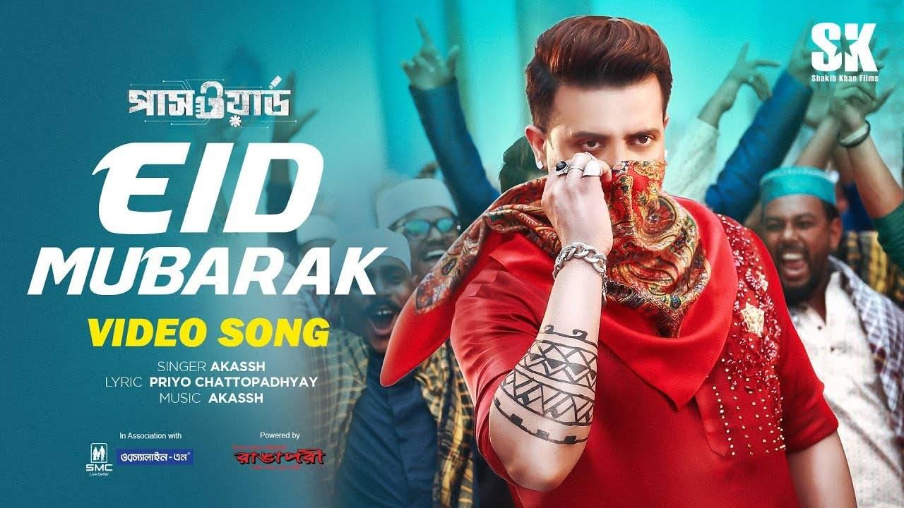 Password   Song - Eid Mubarak