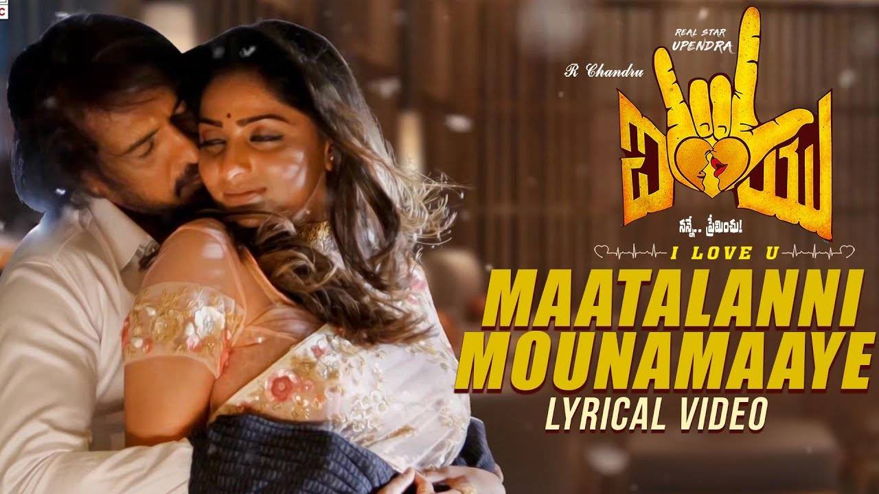 I Love You Song Maatalanni Mounamaaye Lyrical Kannada Video Songs Times Of India