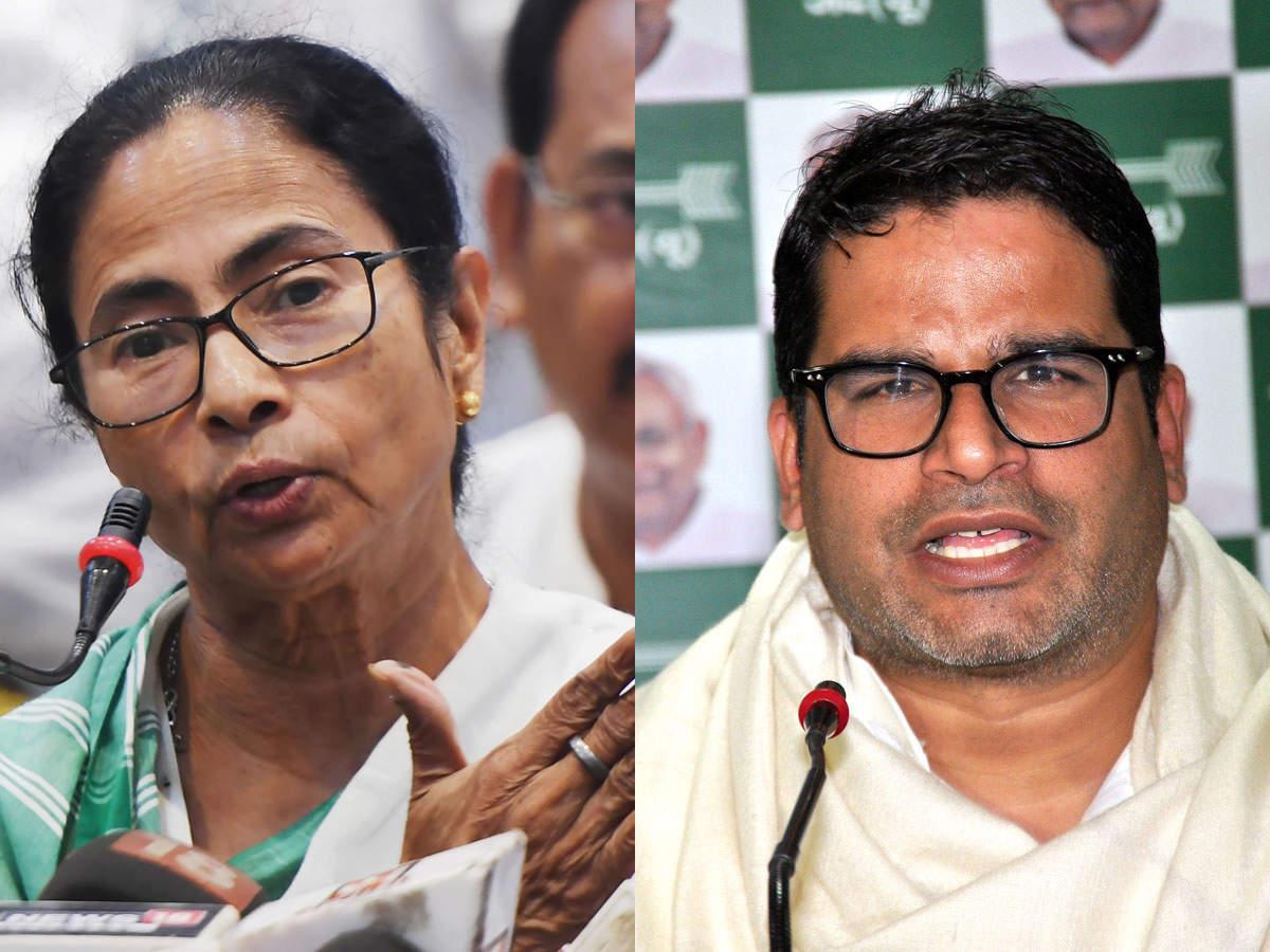 Political strategist Prashant Kishor may work for Mamata Banerjee: Sources    India News - Times of India