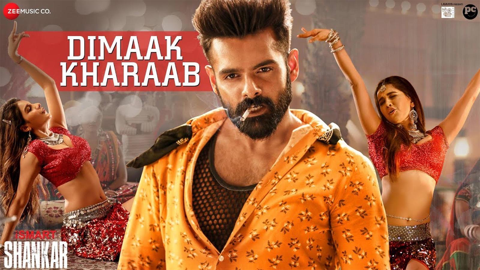 iSmart Shankar | Song - Dimaak Kharaab (Lyrical)