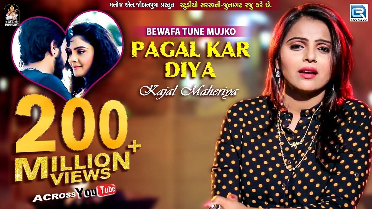 Latest Gujarati Song 'Bewafa Tune Mujko Pagal Kar Diya' Sung By Kajal  Maheriya | Gujarati Video Songs - Times of India