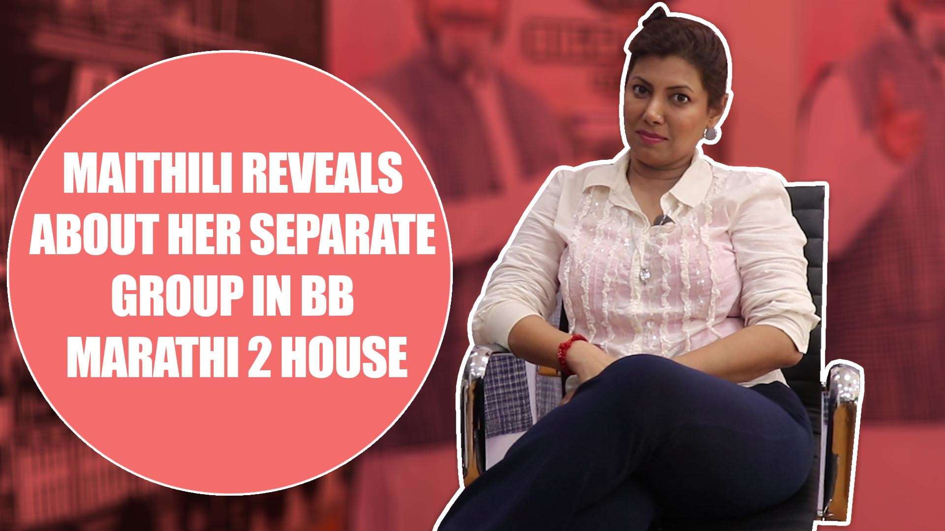 Bigg Boss Marathi 2: Maithili Jawkar blames Neha Shitole for her eviction