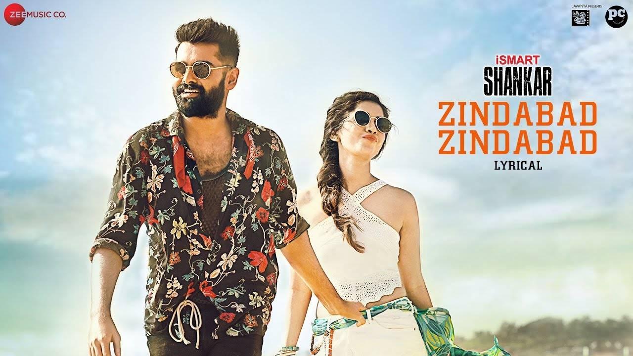 iSmart Shankar | Song - Zindabad Zindabad (Lyrical) | Telugu