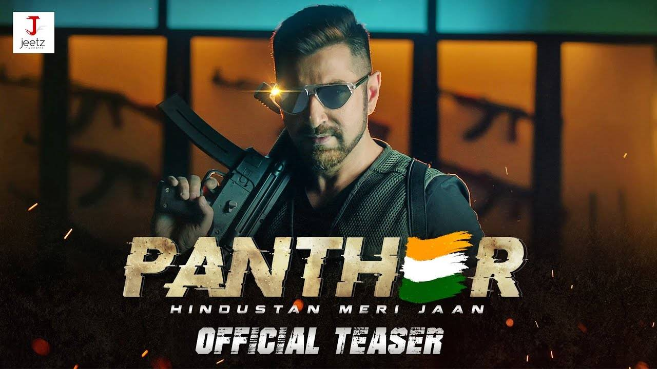 Panther - Official Teaser