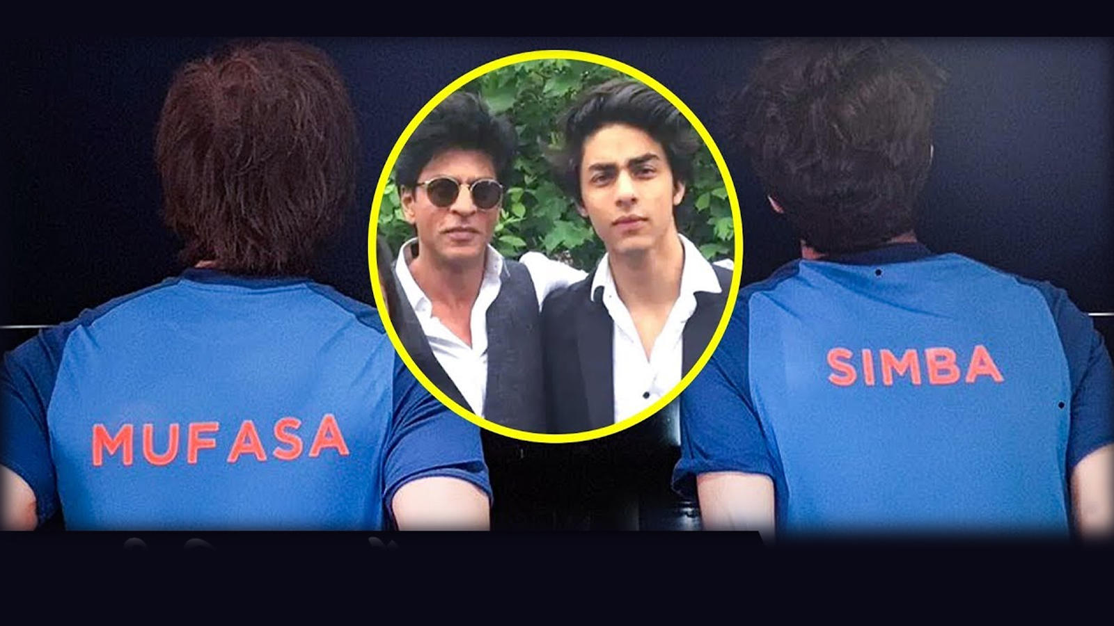 confirmed-aryan-khan-makes-film-debut-with-father-shah-rukh-khan-in-the-lion-king