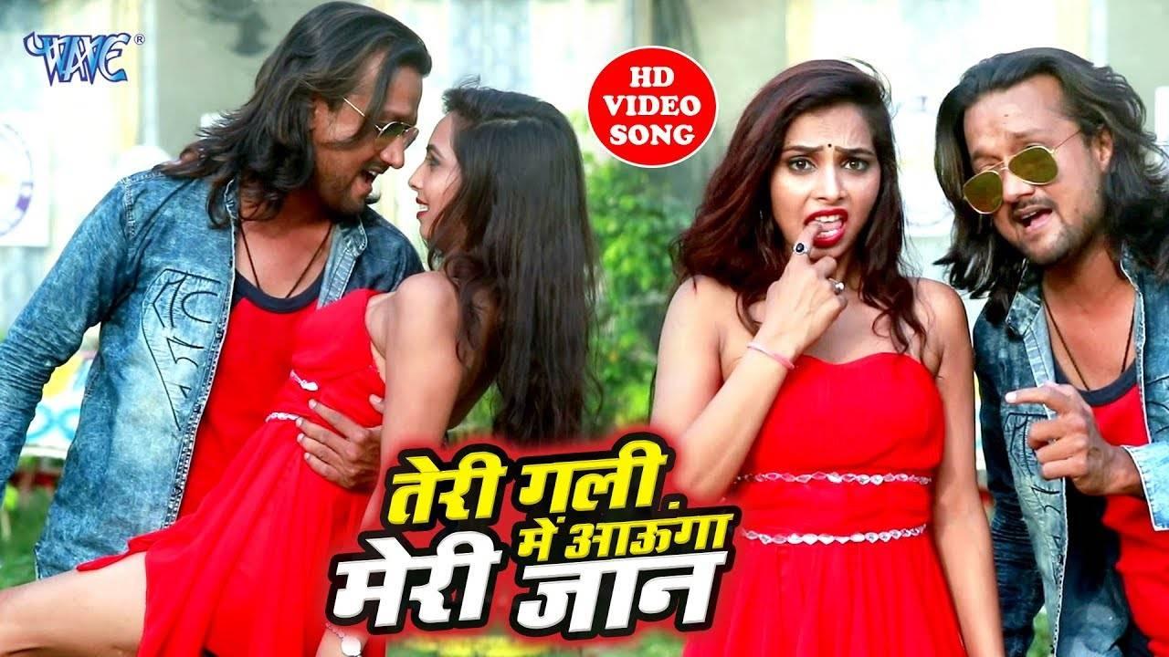 Latest Hindi Song 'Teri Gali Me Aunga Meri Jaan' Sung By Rupesh Sayani