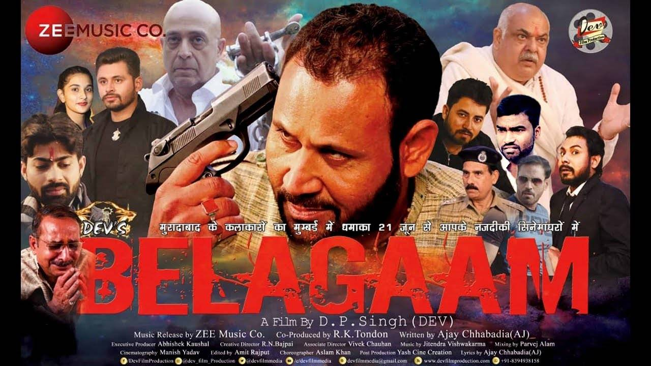 belagaam-official-trailer