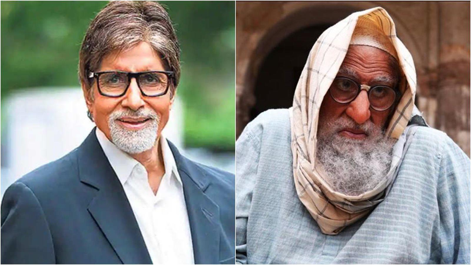 Amitabh Bachchan's offbeat first look from 'Gulabo Sitabo' revealed