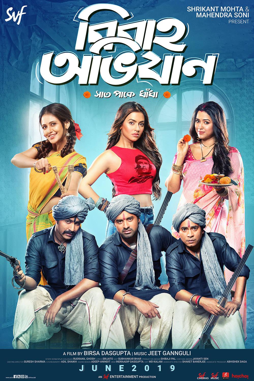 Bibaho Obhijaan 2019 Bengali 480p WEB-DL 400MB